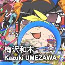梅沢和木 Kazuki UMEZAWA